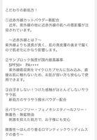 UVケアはこれ1本!『アクアパラソルニールモード』新発売!!